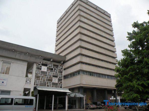 Thư viện Tổng hợp TPHCM ở đâu? Một số thông tin về thư viện